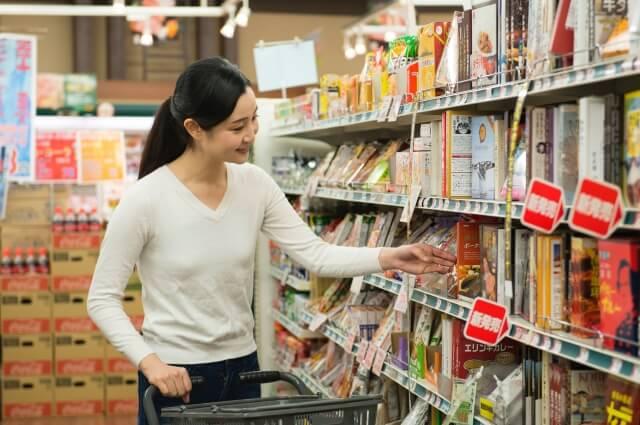 キャッシュレス決済なら消費税の還元率が5%に!?
