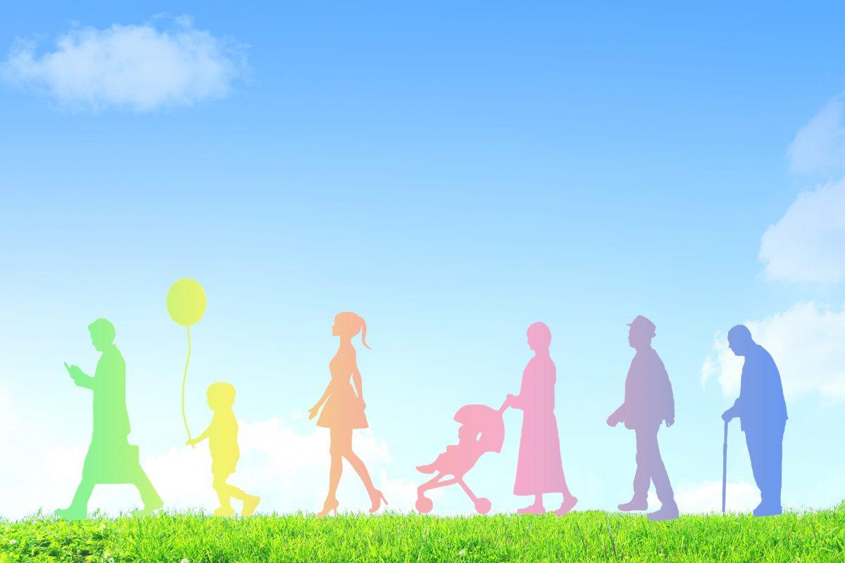 健康保険の得する情報【出産、育児、傷病手当、高額療養などを解説】