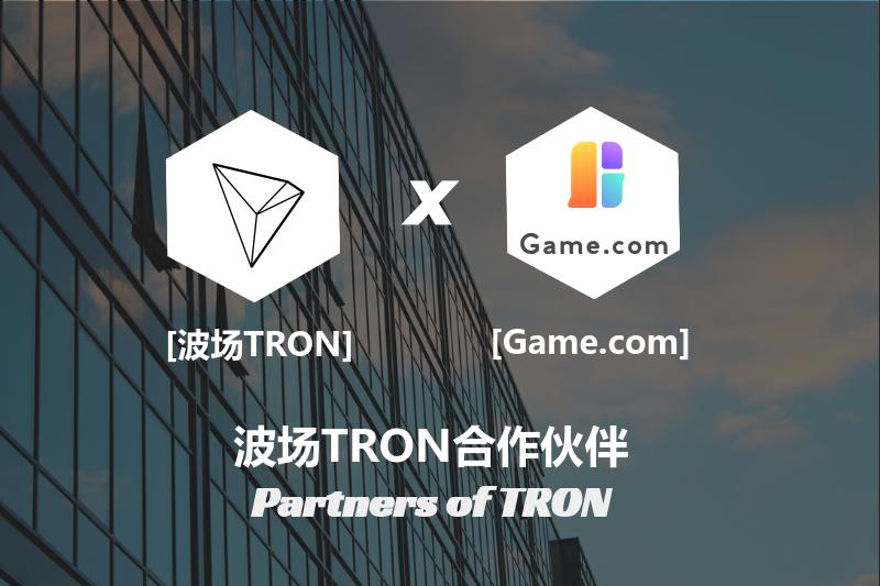 【速報】TRON(トロン/TRX)がGame.comと提携を発表