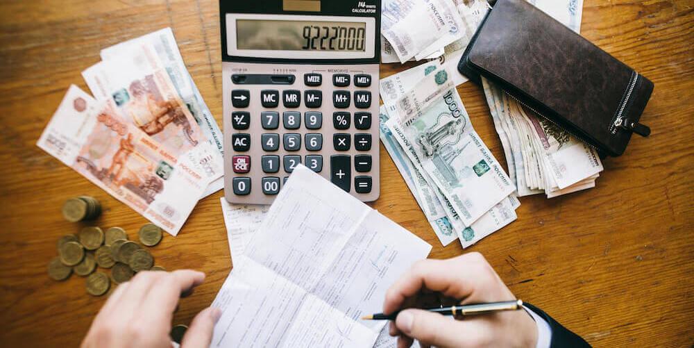 所得税の計算方法を2ステップで解説【会社員/主婦パート/アルバイト】
