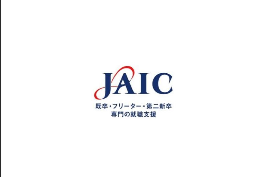 JAIC(ジェイック)の評判と特徴を転職エージェントが徹底解説