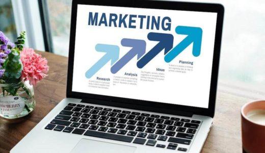 マーケティングの仕事内容とやりがい【現役Webマーケターが解説】