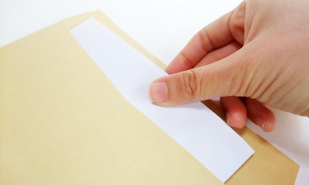 封筒の切手代シミュレーション