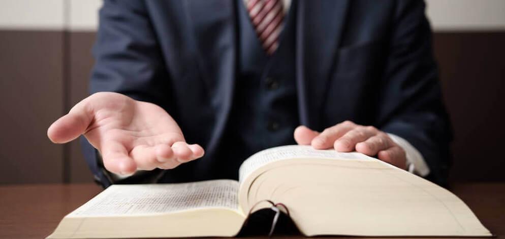 転職エージェント経由で内定辞退を安全に行う方法【下手したら裁判沙汰!?】