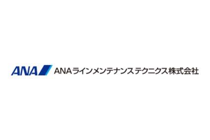 ANAラインメンテナンステクニクス ロゴ