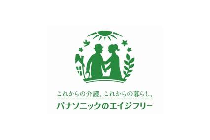 パナソニックエイジフリーのロゴ