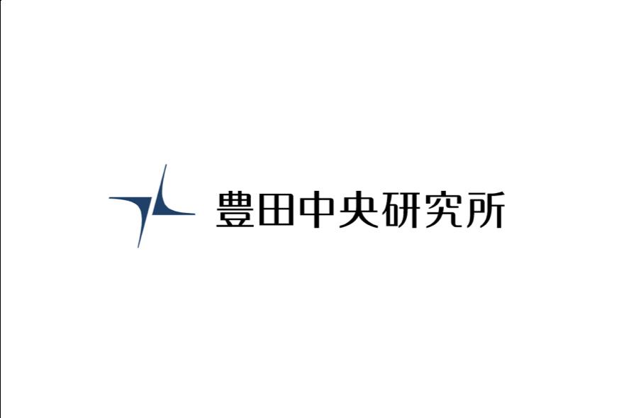 豊田中央研究所のロゴ