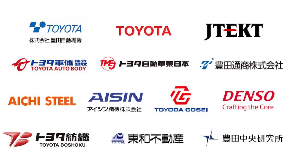 トヨタグループ主要13社