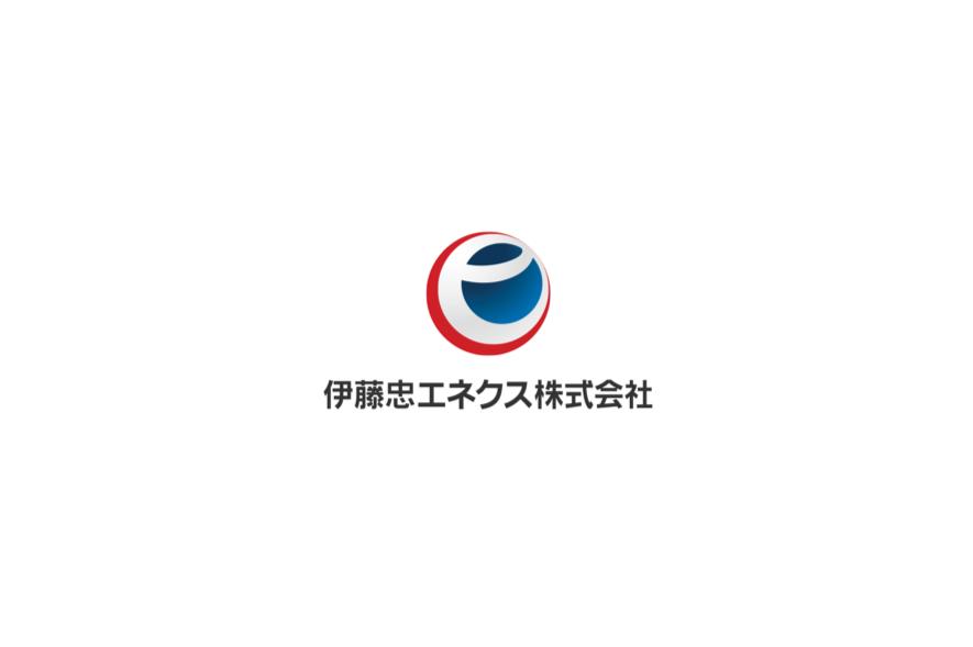 伊藤忠エネクスのロゴ