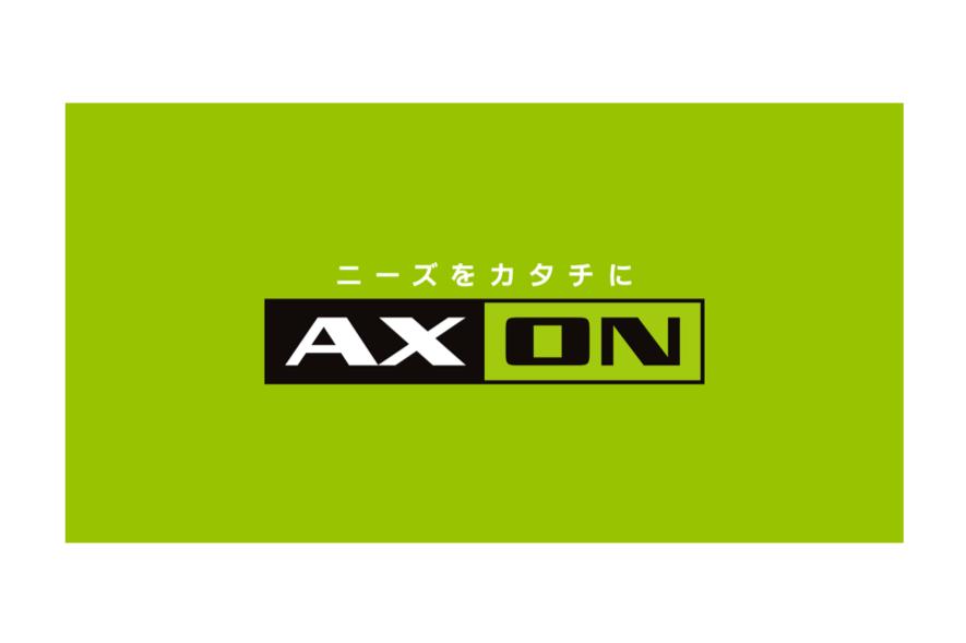 日テレアックスのロゴ