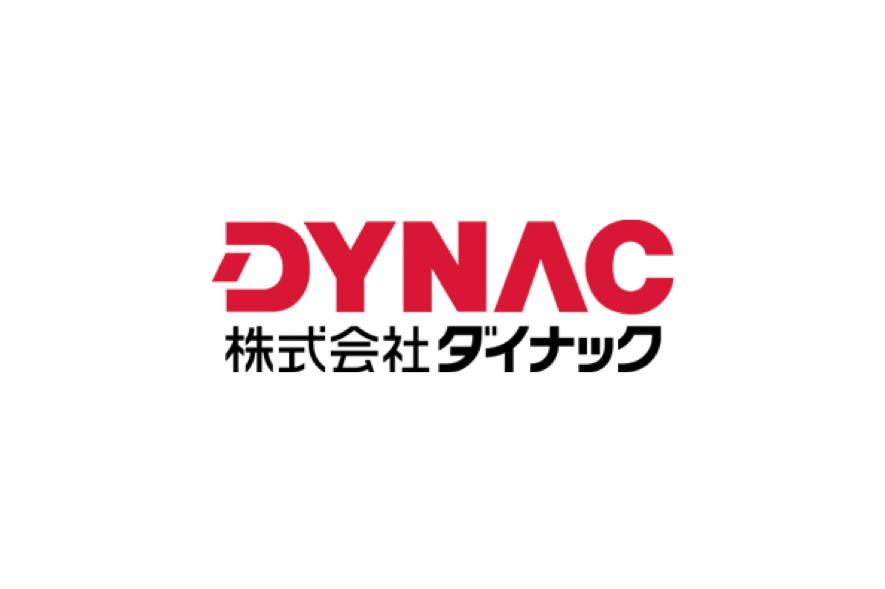 ダイナックのロゴ