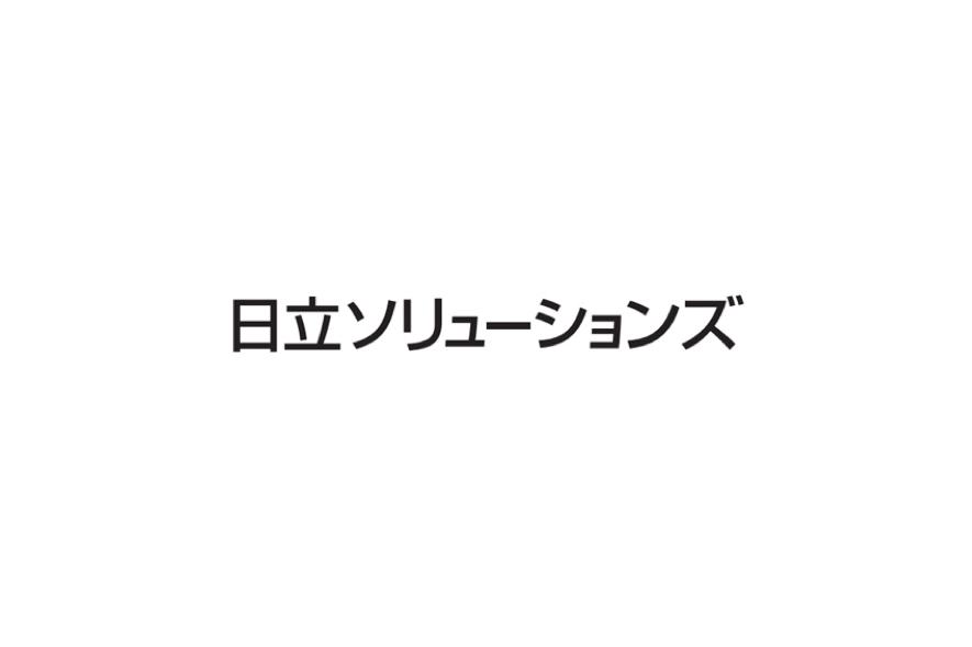 日立ソリューションズのロゴ