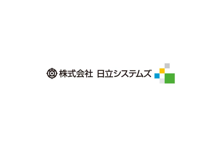 日立システムズのロゴ