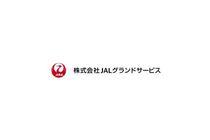 JALグランドサービスのロゴ