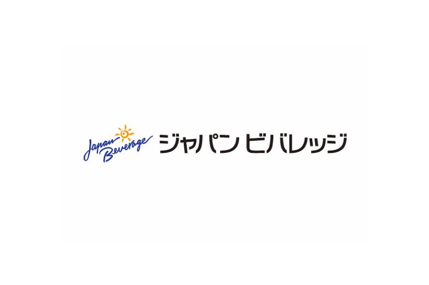 ジャパンビバレッジのロゴ