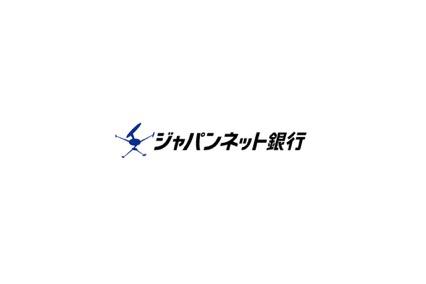 ジャパネット銀行のロゴ