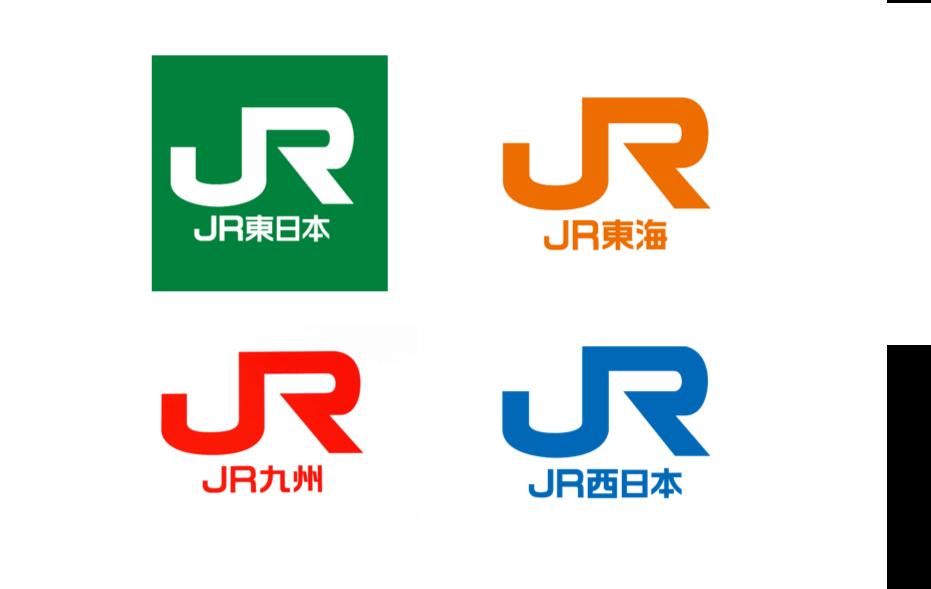 JRグループのロゴ