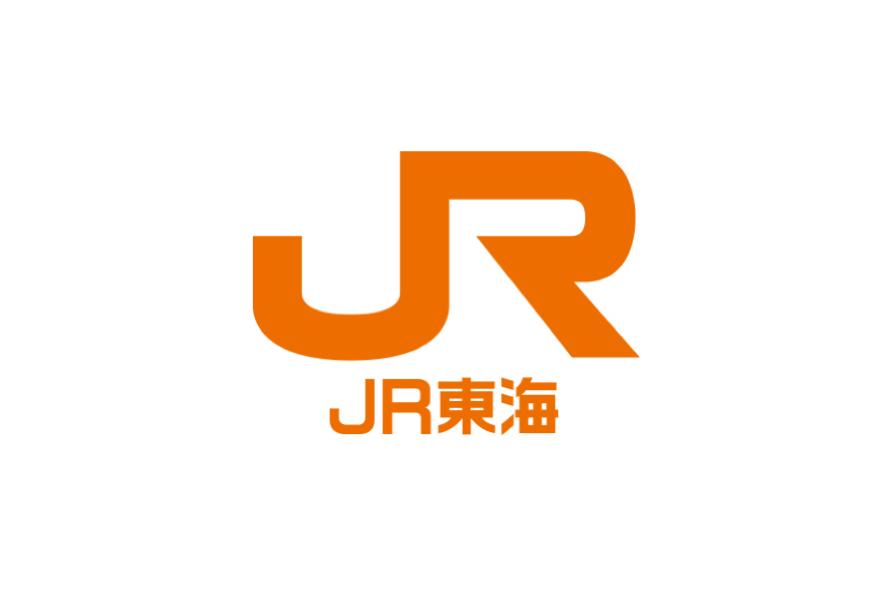 JR東海のロゴ