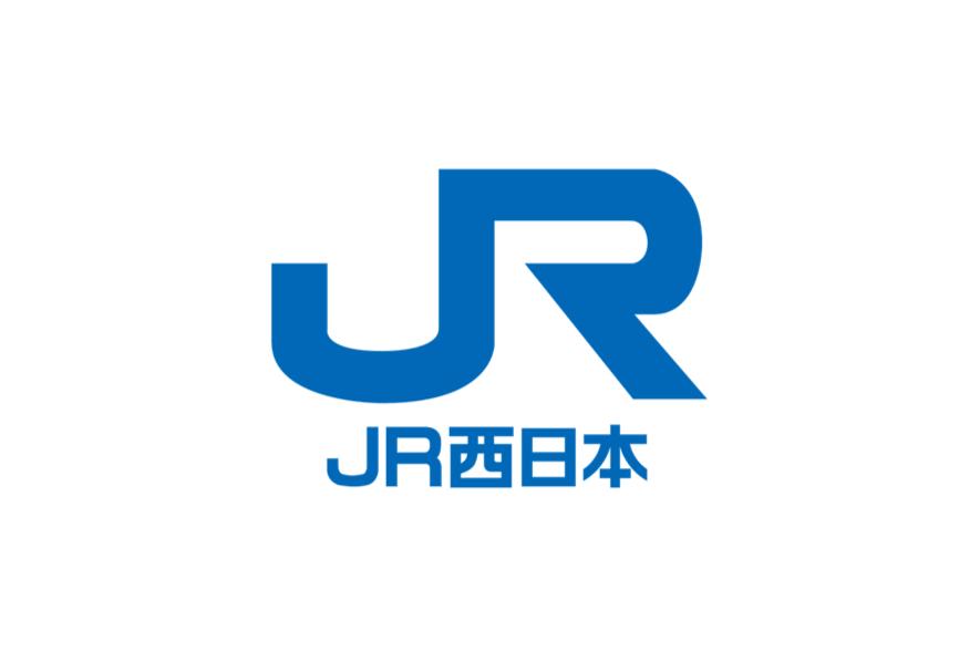 JR西日本のロゴ