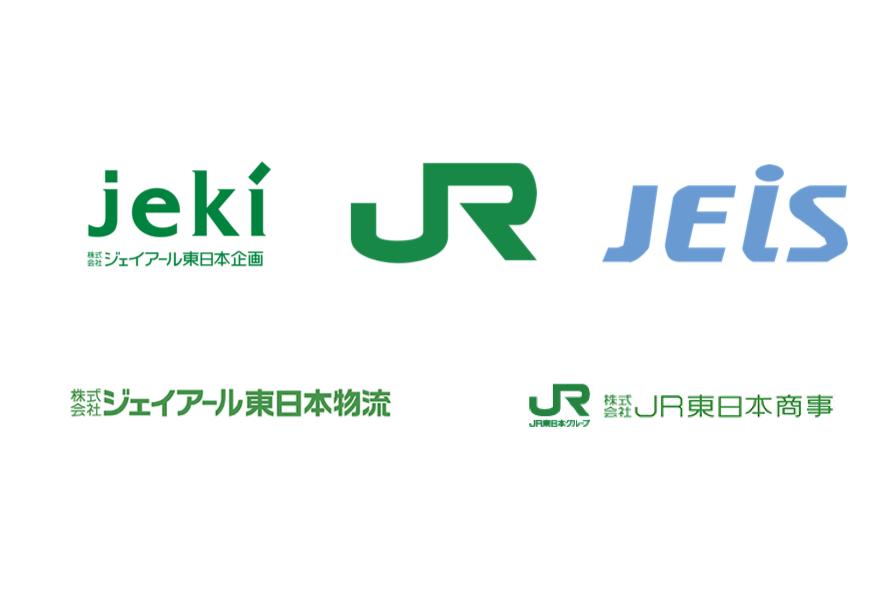 JR東日本グループのロゴ