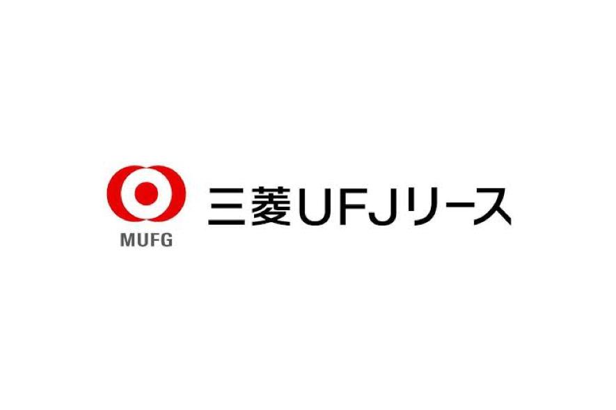 三菱UFJリースのロゴ