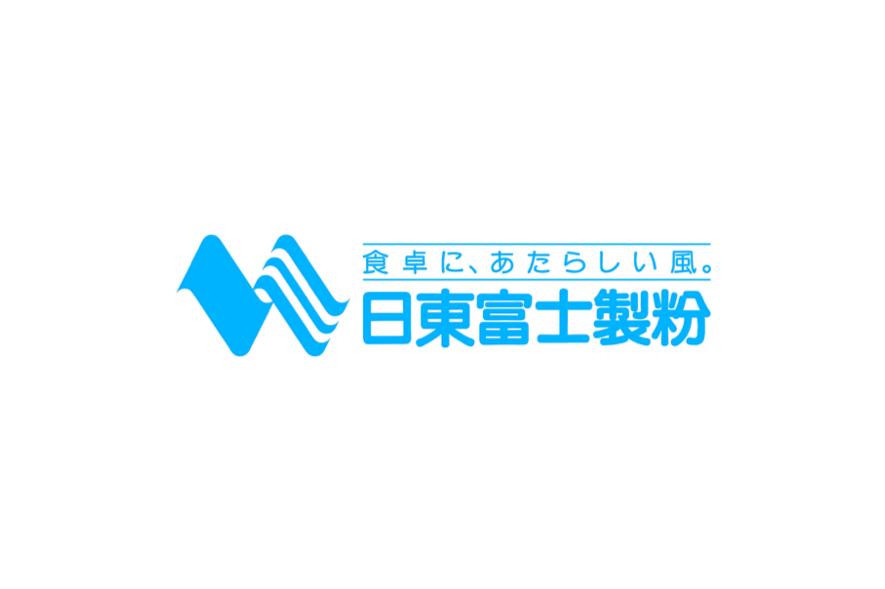 日東富士製粉のロゴ
