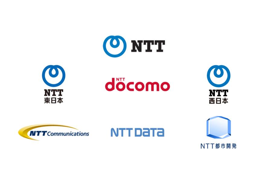 NTTグループのロゴ
