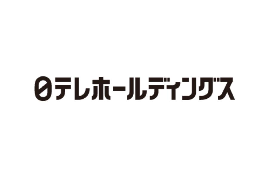 日本テレビホールディングスのロゴ