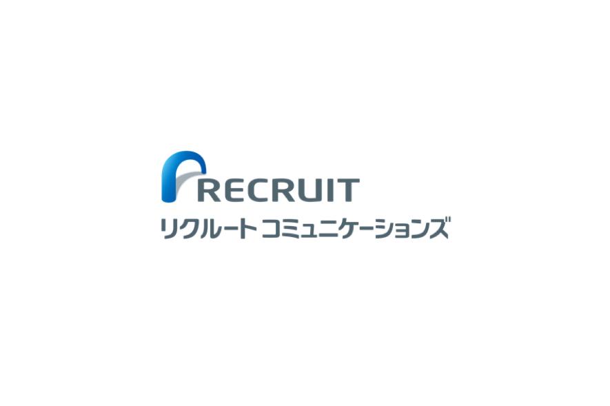 リクルートコミュニケーションズのロゴ