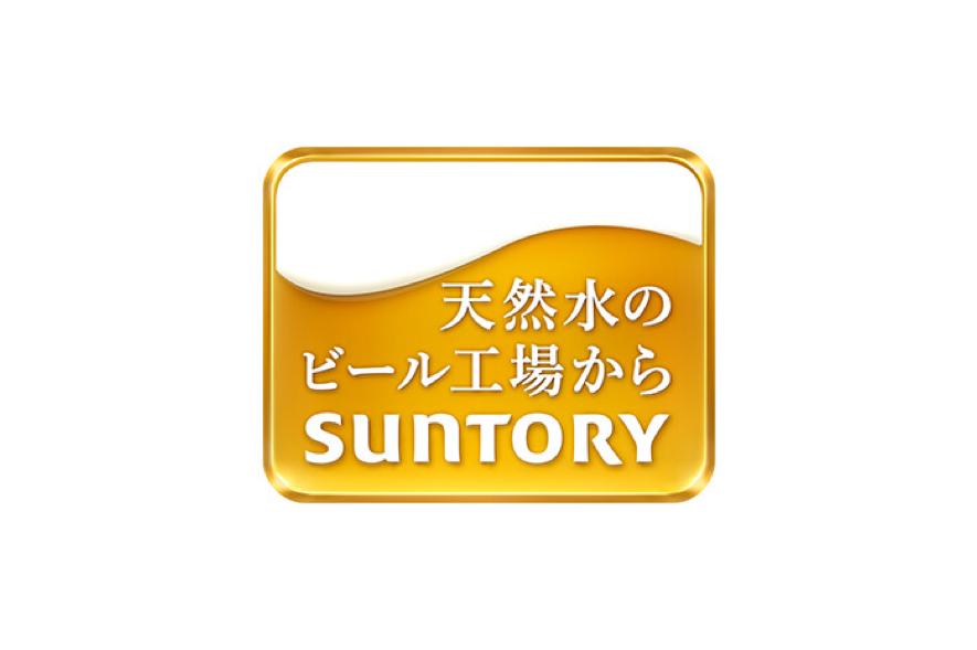 サントリービールのロゴ