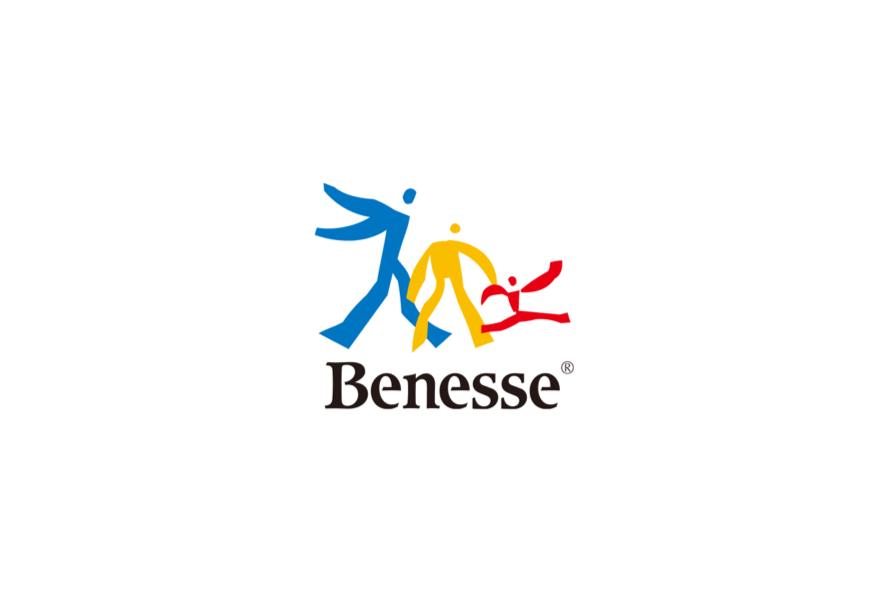ベネッセコーポレーションのロゴ