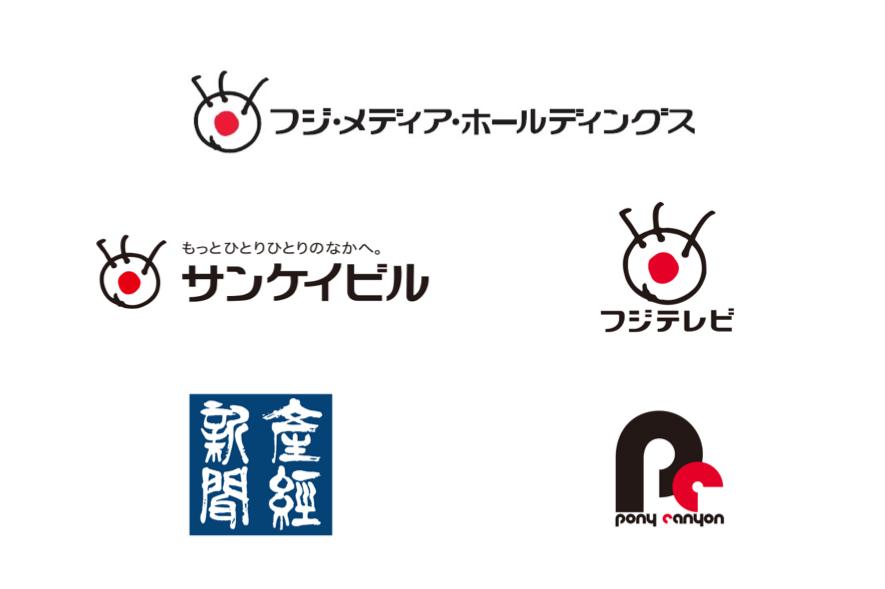 フジ・メディア・ホールディングスグループのロゴ