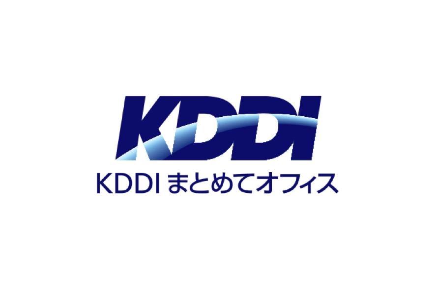 KDDIまとめてオフィスのロゴ