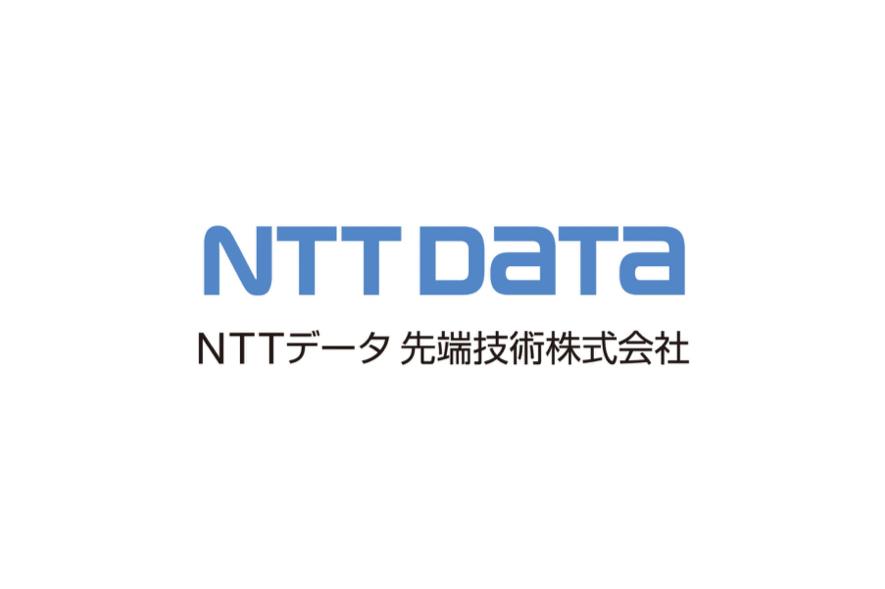 NTTデータ先端技術のロゴ