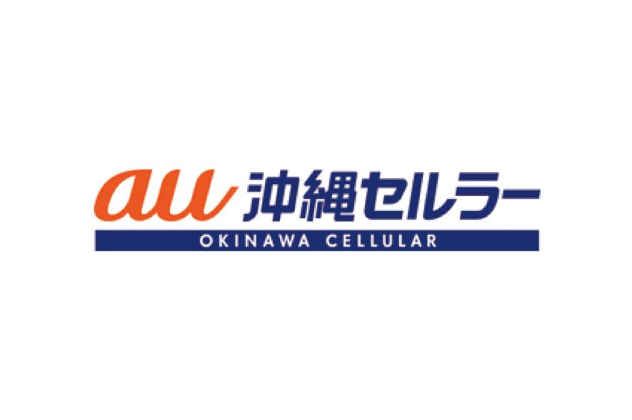 沖縄セルラーのロゴ