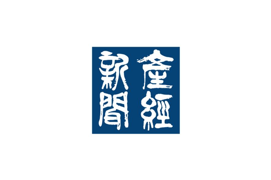 産経新聞のロゴ