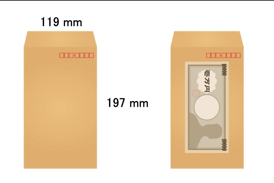 角形8号の封筒サイズ