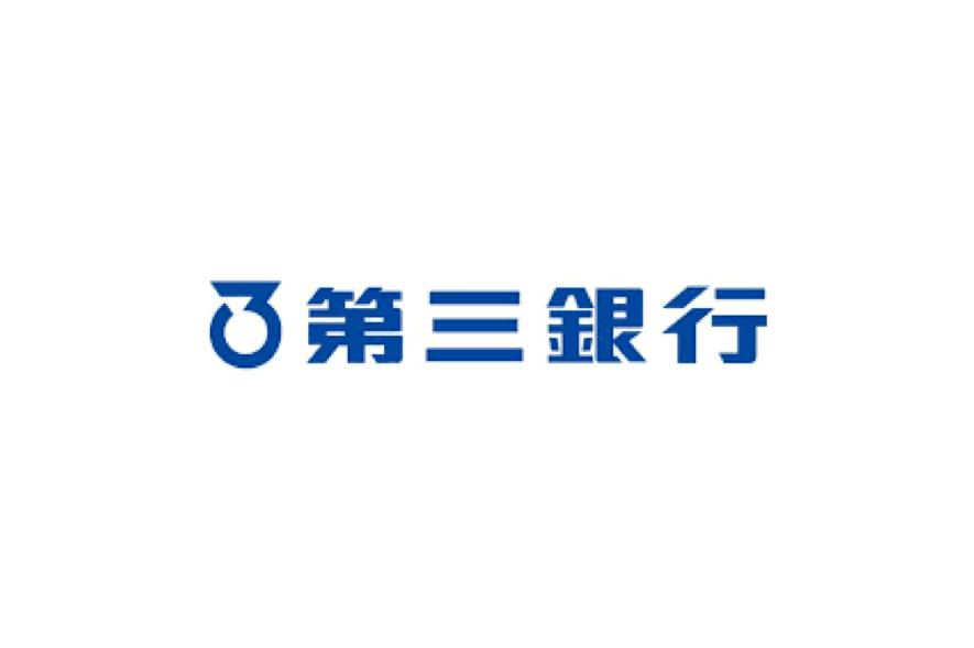 第三銀行のロゴ