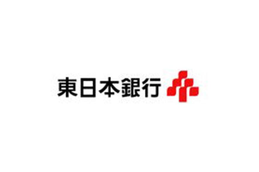東日本銀行のロゴ