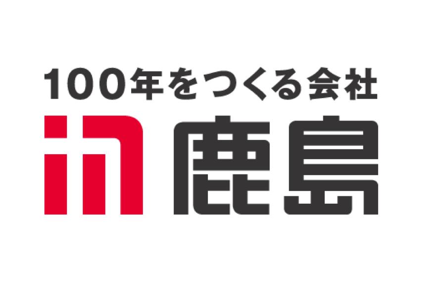 鹿島建設のロゴ