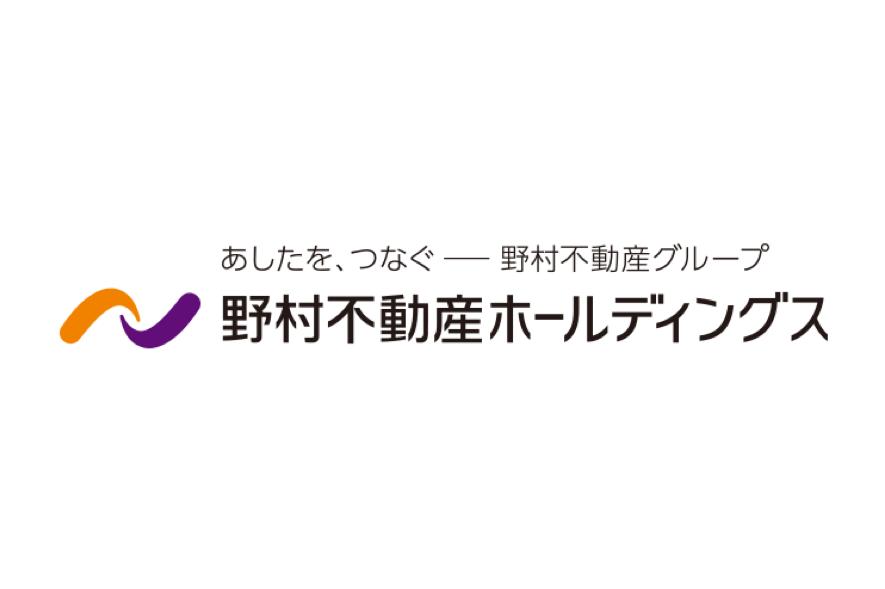 野村不動産ホールディングスのロゴ