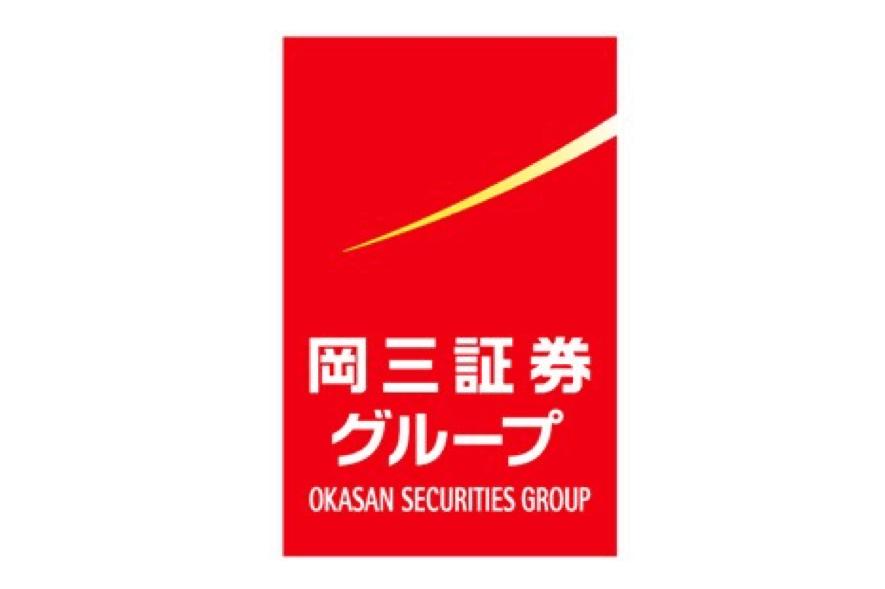 岡三証券グループのロゴ
