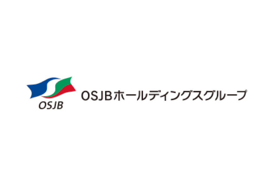 OSJBホールディングスグループのロゴ