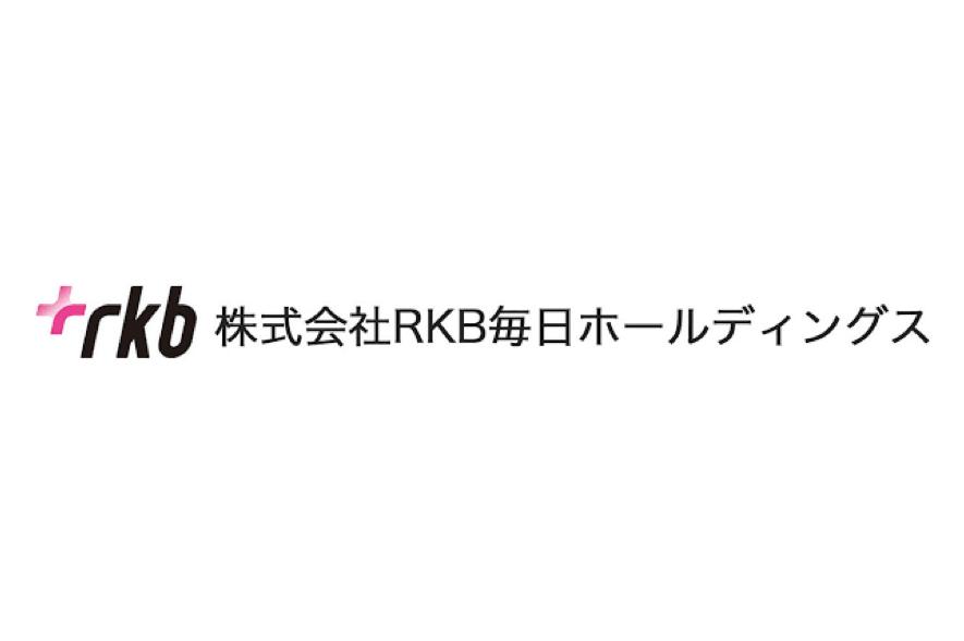 RKB毎日ホールディングスのロゴ