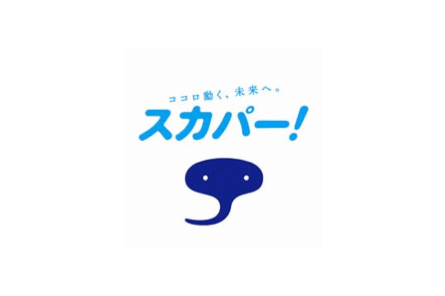 スカパーのロゴ