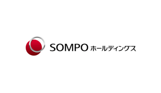 SOMPOホールディングスの平均年収【会社概要についても解説】
