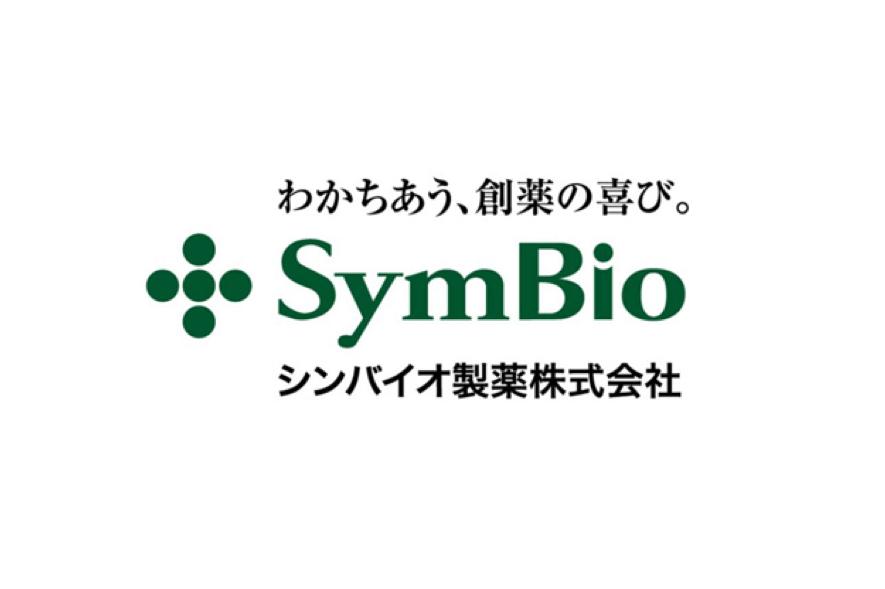 シンバイオ製薬のロゴ