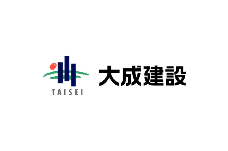 大成建設のロゴ
