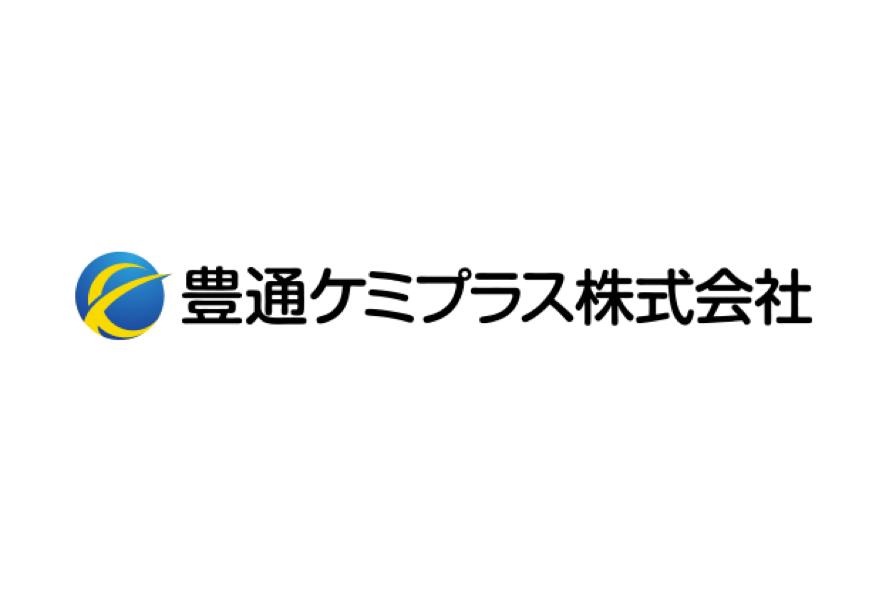 豊通ケミプラスのロゴ