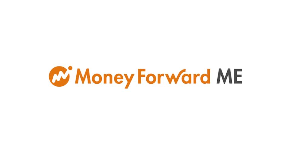 MoneyForward MEのマネタイズの仕組み